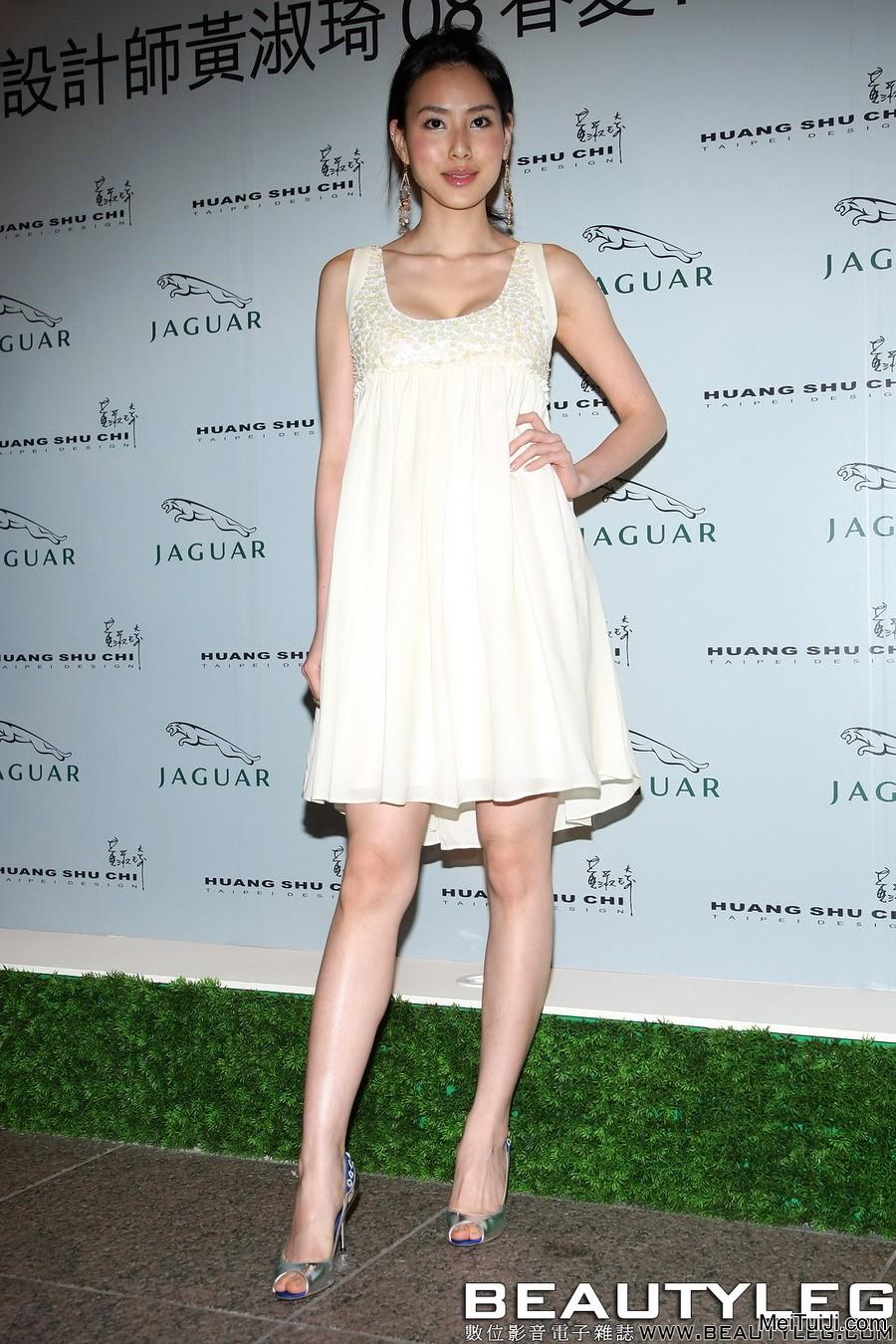 Beauty Update Kylie Jenner Lipkit Dupes: 20080408 BEAUTY NEWS UPDATE 04_丝袜美腿-美腿集-Beautyleg