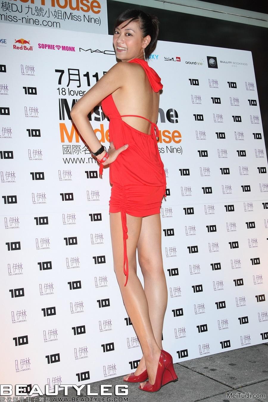 Beauty Update Kylie Jenner Lipkit Dupes: 20080715 BEAUTY NEWS UPDATE 03_丝袜美腿-美腿集-Beautyleg