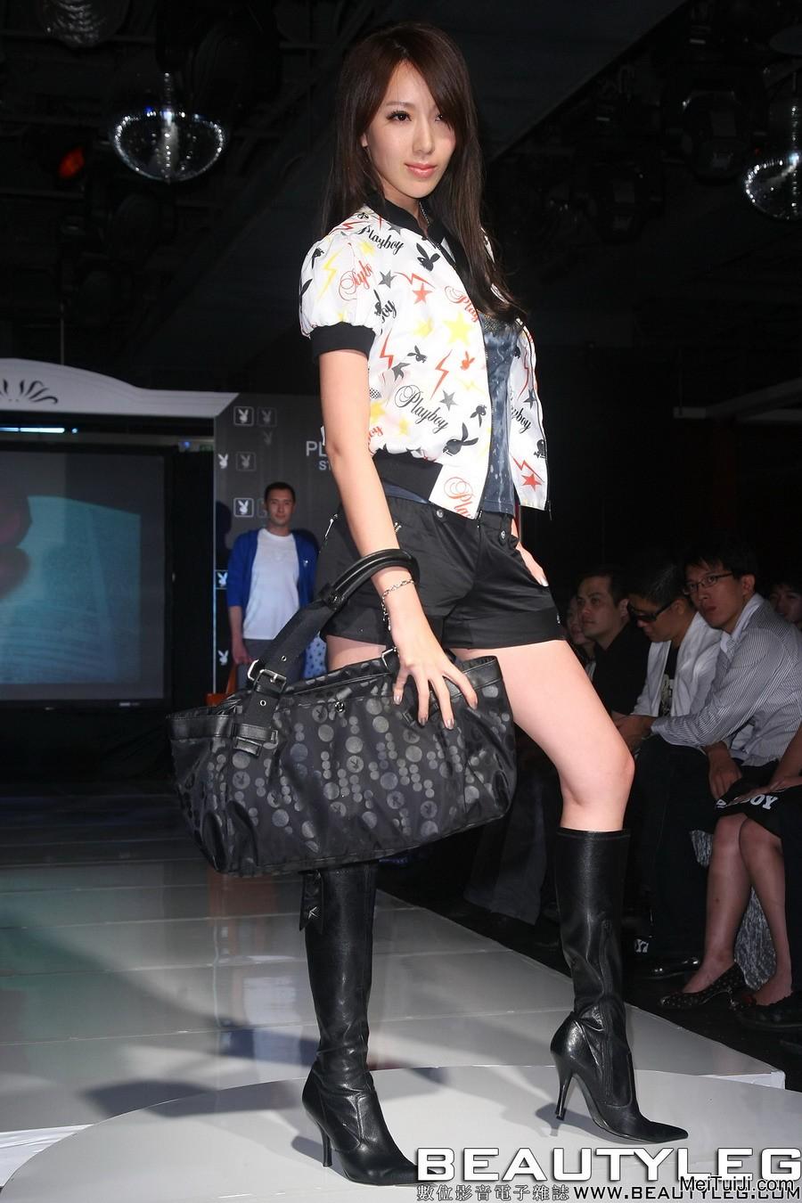 Beauty Update Kylie Jenner Lipkit Dupes: 20081104 BEAUTY NEWS UPDATE 02_丝袜美腿-美腿集-Beautyleg